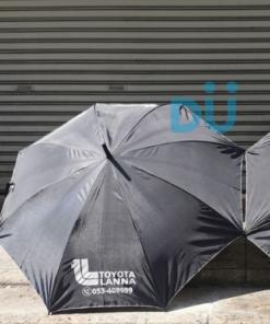 Walking Umbrella